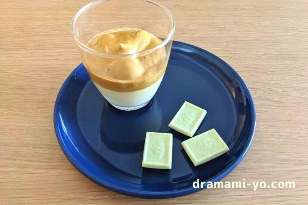 ダルゴナコーヒーでおうちを楽しむ