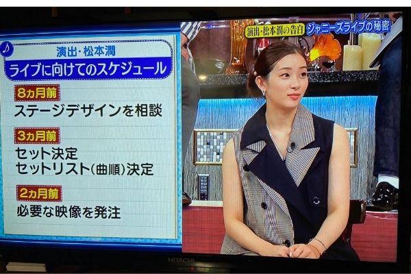 ジャニーズコンサート裏方16社!松本潤が関わるライブ会社まとめ (1)