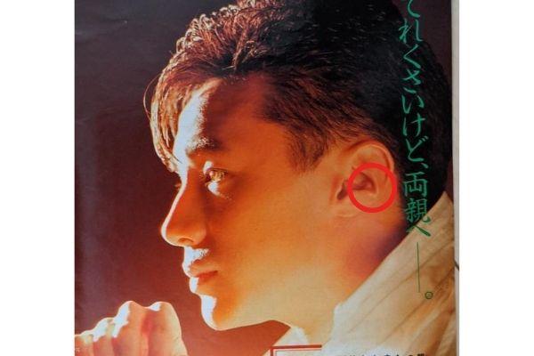 【画像】 東山紀之は クォーター!耳の形が特徴的ってホント!?